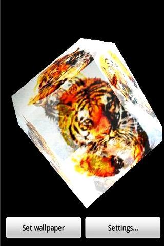 3Dの虎5