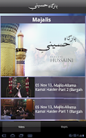 Screenshot of Bargah-e-Hussaini
