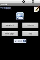Screenshot of Bus Line