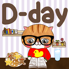Coco&Friends D-day Widget