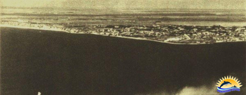 Бомбоудар по Очакову. 1941 г.