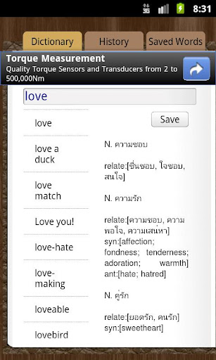 Dictionary English Thai