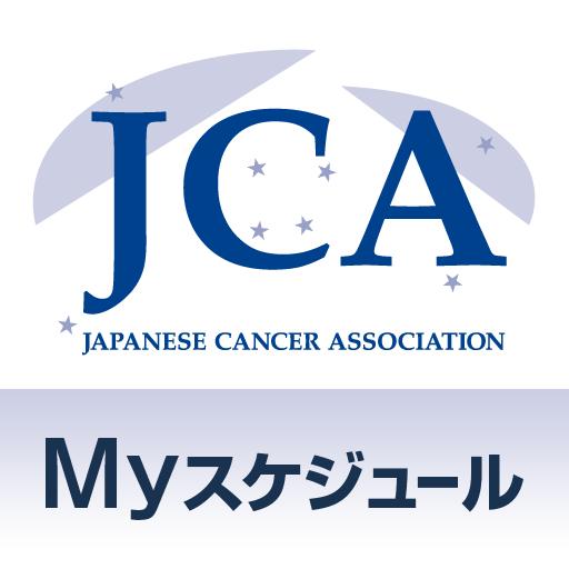 第71回日本癌学会学術総会 Myスケジュール 醫療 LOGO-阿達玩APP
