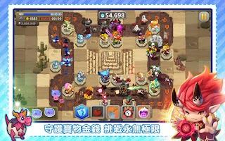 Screenshot of 精靈之禦