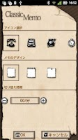 Screenshot of Classic Memo