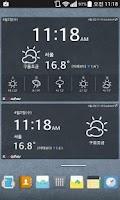 Screenshot of 날씨 - 케이웨더(미세먼지, 위젯, 세계날씨, 방송)
