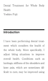 Dental treatment for whole bod - screenshot
