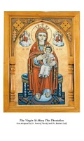 Screenshot of Saint Mary in Orthodox Concept