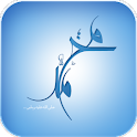 Rasoul Allah live wallpaper icon
