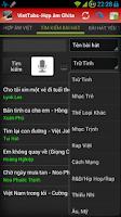 Screenshot of VietTabs Tra cứu hợp âm ghi ta