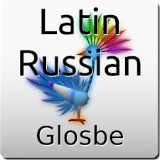 Latin-Russian Dictionary