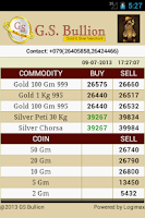 Screenshot of GS Bullion