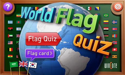 세계국기퀴즈 World Flag Quiz
