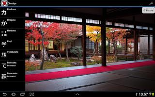 Screenshot of Obenkyo