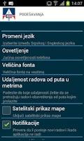 Screenshot of Putevi Srbije
