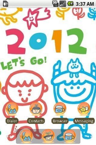 P714 2012 [SQTheme] ADW