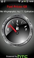 Screenshot of FuelPrices GR