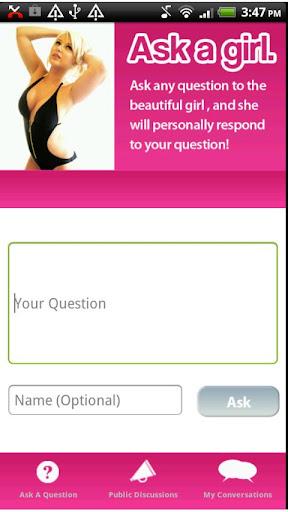 【免費娛樂App】Ask A Girl-APP點子