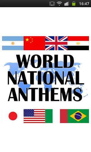 世界國歌和國旗