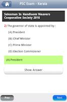 Screenshot of General Knowledge - PSC Exam 1