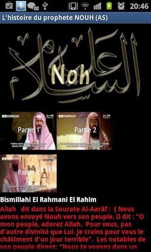 2-Histoire du prophete NOE