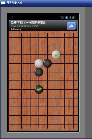 五子棋教學網站 - 真譯翻譯系統