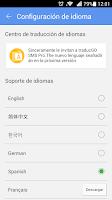 Screenshot of GO SMS Pro Spanish language pa