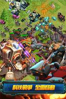 Screenshot of 口袋戰爭 gametower
