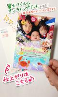 Screenshot of 筆姫 無料で作れるオシャレなグリーティングカード