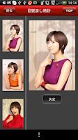 Screenshot of モビット公式スマホアプリ