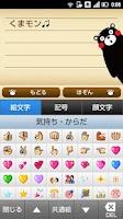 Screenshot of MEMODAMON