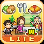 Cafeteria Nipponica Lite