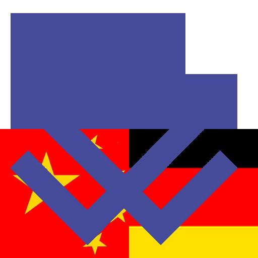 書籍App|中国的德语字典 LOGO-3C達人阿輝的APP