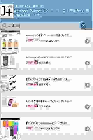 免費下載購物APP|CD/DVDの最安値を探せ! app開箱文|APP開箱王