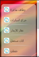 Screenshot of سوق بيزات