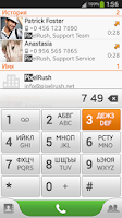 Screenshot of PP Theme – Sunshine
