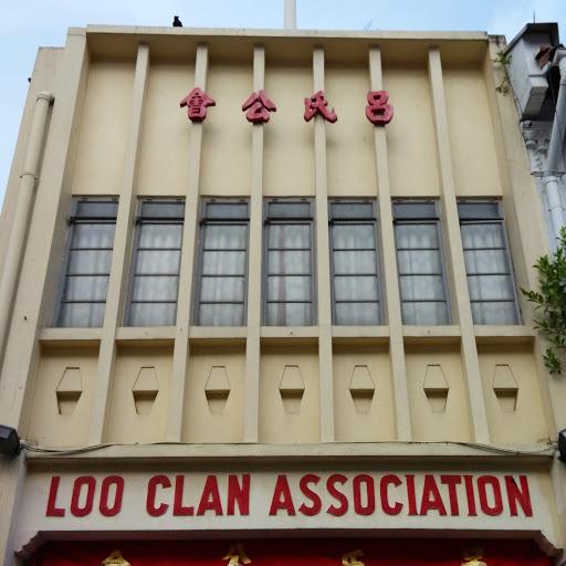 Loo Clan Association