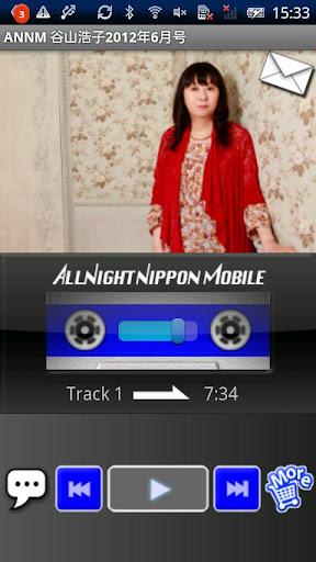 谷山浩子のオールナイトニッポンモバイル2012年 6月号