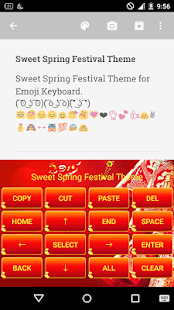 Sweet Spring Festival Theme - screenshot