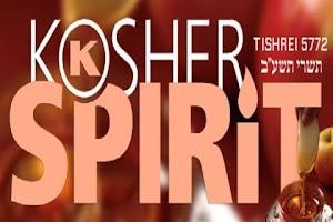 Screenshot of Kosher Spirit