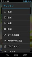 Screenshot of WindHome2