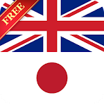Offline English Japanese Dict. APK Image