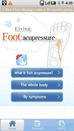 足部按摩 Foot massage