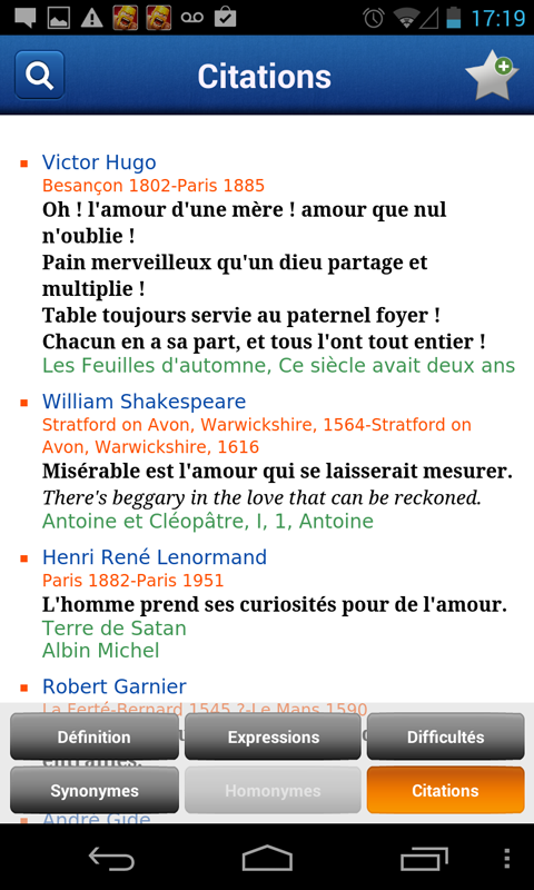 French Larousse dictionary Screenshot 3