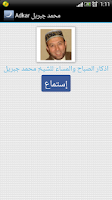 Screenshot of Adkar Mohamed Jibril