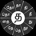 Swarachakra Tamil Keyboard APK for Bluestacks