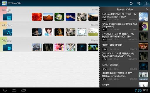 Qloud Media - screenshot