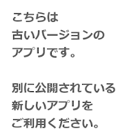 Screenshot of BOOK☆WALKER(旧バージョン)