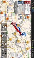Screenshot of T map link (WVGA 해상도 버전)