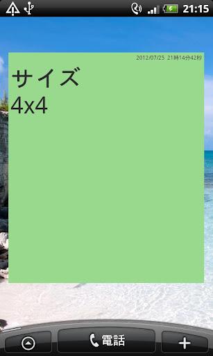 玩工具App 画像付箋免費 APP試玩